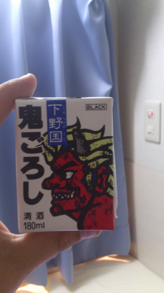 Oni killer, your regular sake in a different package.